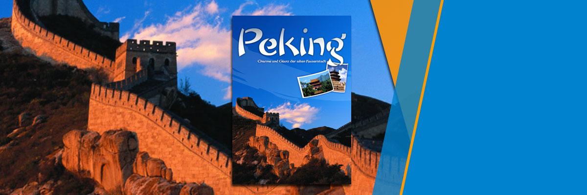 Fachexkursion für VDI-Mitglieder: Peking - Charme und Glanz der alten Kaiserstadt